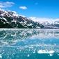 Fototapeta alaska widok na góy fp 2090