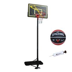 Zestaw kosz do koszykówki master przenośny + piłka spalding + pompka