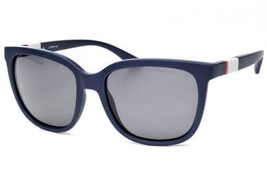 Okulary damskie arctica s-283b polaryzacyjne