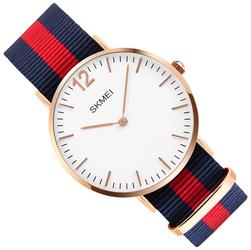 Zegarek męski SKMEI 1181 NYLON bluered - bluered