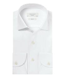 Elegancka biała koszula męska Profuomo SLIM FIT z kołnierzem z jednego kawałka tkaniny 38