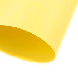 Fotokarton 300g A4 - żółty cytrynowy - ŻÓŁCYT