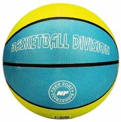 Piłka do koszykówki z nadrukiem New Port - 16GE-AGW
