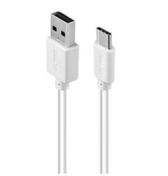 ACME Europe Kabel TypC M - USB Typ AM CB1041W 1m biały