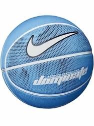 Piłka do koszykówki Nike Dominate 8P - NKI0095407 - NKI0095407-654