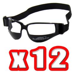Okulary dryblerki do nauki kozłowania - 12 par