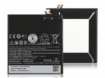 HTC oryginalna bateria do Desire 820 2600mAh B0PF6100