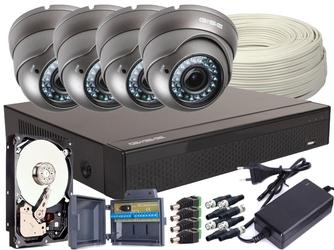 Zestaw 4w1, 4x Kamera FULL HDIR35, Rejestrator 4ch, HDD 1TB - Szybka dostawa lub możliwość odbioru w 39 miastach