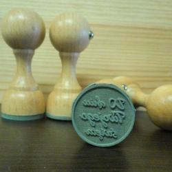 Stempel gumowy 25 mm -W DNIU TWOJEGO ŚWIĘTA - WDT