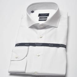 Extra długa biała koszula męska taliowana SLIM FIT 37