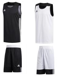 Zestaw koszykarski dwustronny Adidas 3G Speed Reversible - DX6385