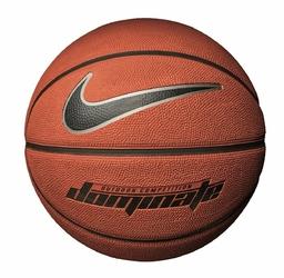 Piłka do koszykówki Nike Dominate 8P - NKI0084707 - NKI0084707-847