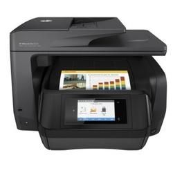 Urządzenie wielofunkcyjne HP OfficeJet Pro 8725 - DARMOWA DOSTAWA w 48h