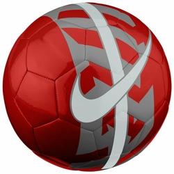 NIKE Piłka Nożna React FOOTBALL SC2736-671