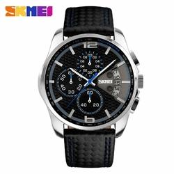 Zegarek męski SKMEI 9106 sportowy blue - BLUE