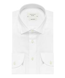 Biała satynowa koszula Profuomo Sky Blue ze stretchem 38