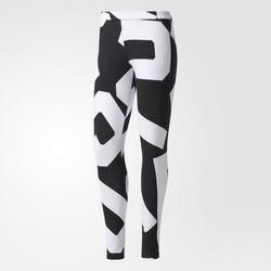 Legginsy spodnie Adidas Originals Bold Age - CY7394