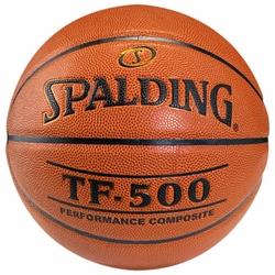 Piłka Koszykowa Do Koszykówki Spalding TF-500 3001503011217