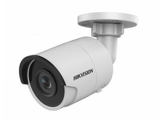 KAMERA IP HIKVISION DS-2CD2045FWD-I 2,8mm - Szybka dostawa lub możliwość odbioru w 39 miastach