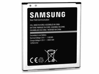 Bateria EB-BG530BBE do Samsung Grand Prime, J5, J3 2016 2600mAh