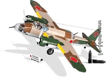 Small Army Nakajima KI-49 530 klocków