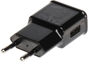 ZASILACZ 5V 2A USB - Szybka dostawa lub możliwość odbioru w 39 miastach