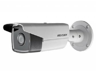 KAMERA IP HIKVISION DS-2CD2T43G0-I84mm - Szybka dostawa lub możliwość odbioru w 39 miastach
