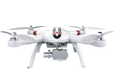 Dron quadcopter orllo ap11 gps zasięg 500m czas trwania lotu 20 minut.
