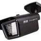 Reflektor lir-ca32-940 niewidoczny dla oka ludzkiego - szybka dostawa lub możliwość odbioru w 39 miastach