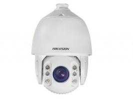 Kamera ptz ip hikvision ds-2de7425iw-ae 4.8-120mm - szybka dostawa lub możliwość odbioru w 39 miastach