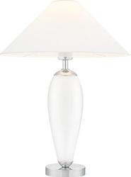 Lampa stojąca rea nietransparentna podstawa biała
