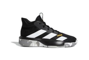 Buty do koszykówki dziecięce adidas pro next 2019 - f97305