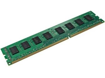 GOODRAM DDR3 8GB1600 CL11