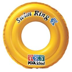 Koło do nauki pływania 51 cm intex 58231