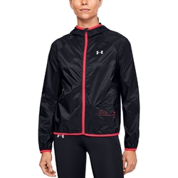 Kurtka damska ua qualifier storm packable jacket