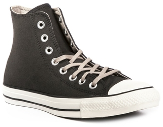 Trampki męskie converse chuck taylor all star coated leather 157447c