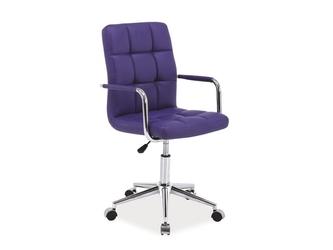 Fotel obrotowy z regulacją wysokości z ekoskóry - niebieski - 45 x 40 87 cm - q506