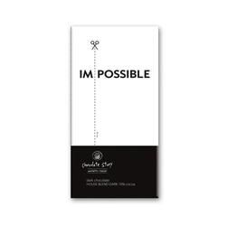 Tabliczka gorzkiej czekolady impossible balsi - wyjątkowy artystyczny prezent na każdy dzień z mikro plakatem