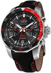 Vostok europe n-1 rocket 6s21-2255295
