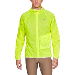 Kurtka męska under armour qualifier storm packable jacket - żółty