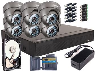 Zestaw 4w1,6x Kamera 2MpxIR30, Rejestrator 8ch NH - Szybka dostawa lub możliwość odbioru w 39 miastach