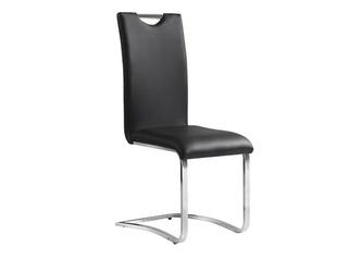 Krzesło halvar czarne