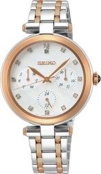 Seiko sky658p1