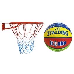 Obręcz do kosza kimet euro standard 45 cm + piłka do koszykówki spalding nba junior dla dzieci rozmiar: 5
