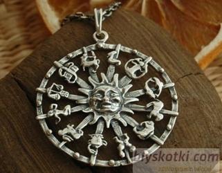 Belem - srebrny  mistyczny wisior