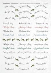 Papier ryżowy ITD A4 R208 Napisy Święta