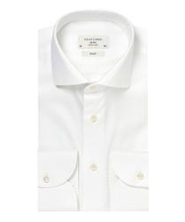 Elegancka biała koszula męska profuomo travel 44