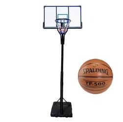 Zestaw kosz do koszykówki mobilny + piłka do kosza spalding tf-500