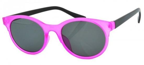 Okulary dla dzieci przeciwsłoneczne 1533b