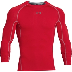 Koszulka termoaktywna under armour heatgear compression - 1257471 600